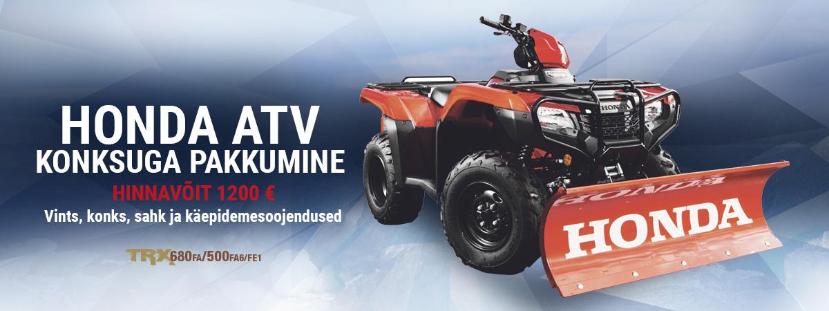 1200x450_banner_ATV_ee
