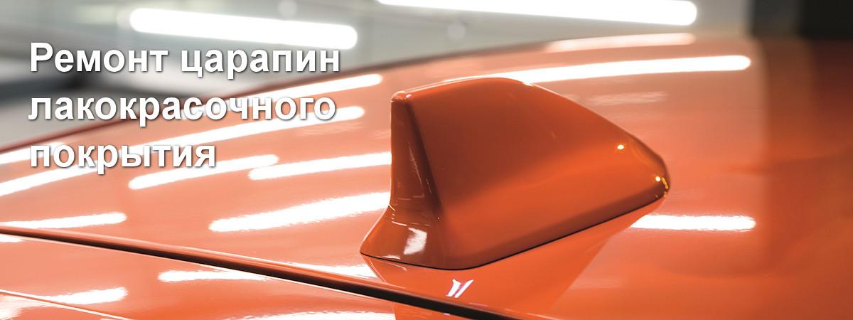 58070_2015_Honda_Jazz_2_rus
