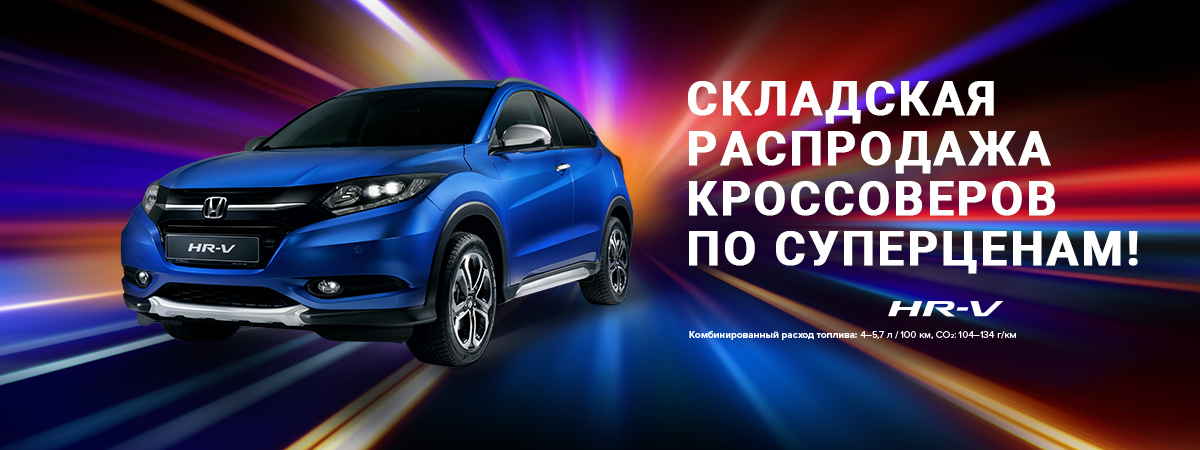 HRV_laomyyk_banner_1200x450_RU